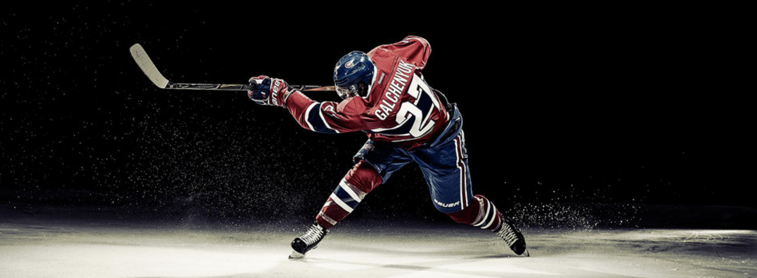 hockey, hockeyspecialist